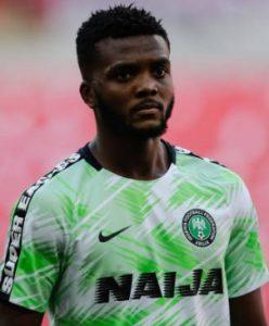 Чидози Авазьем Нигерия: профиль игрока ЧМ 2018