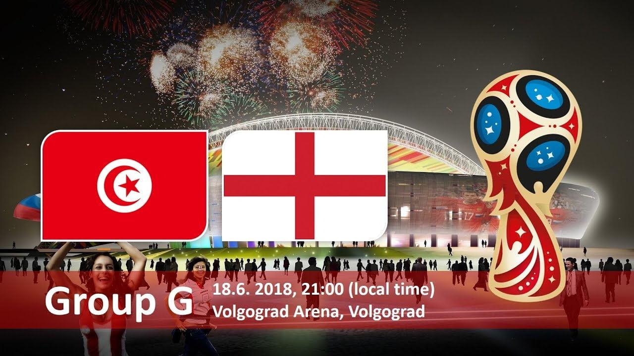 Поединок Тунис - Англия 18 июня пройдет на Волгоград Арене.