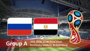 Матч Россия - Египет: определен первый участник 1/8 финала